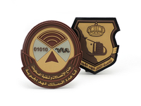 Saudi Arabia Air Force Unifrom Patch
