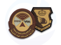 Saudi Arabia Military PVC Patch
